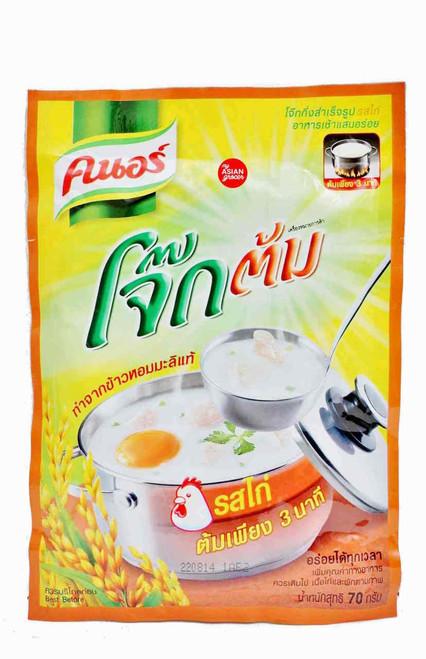 Knorr Rice Porridge Chicken Flavour 70g