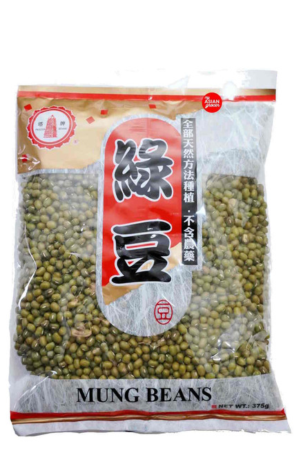 Pagoda Brand Mung Bean 375g