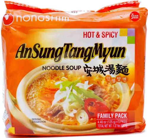 Nongshim AnSungTangMyun Noodle Soup 125g x 5 Pack