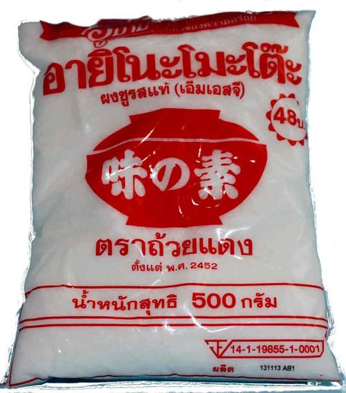 Ajinomoto Umami Fine Seasoning 500g