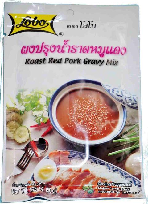 Lobo Roast Red Pork Gravy Mix 50g