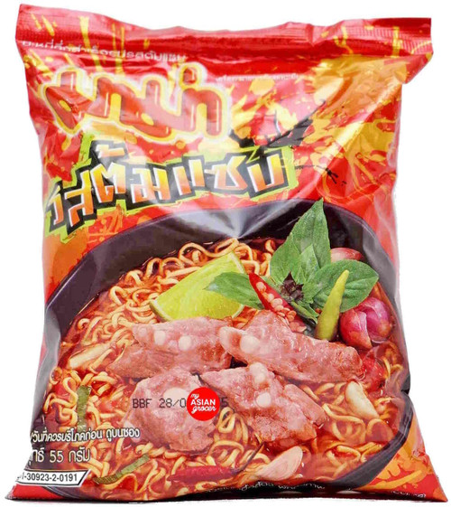 Mama Instant Noodles Tom Saab Flavour 55g