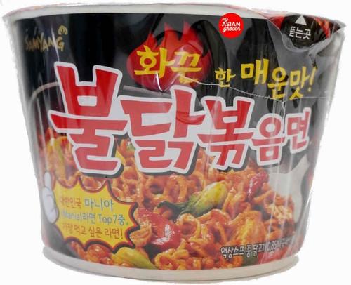 Samyang Spicy Chicken Ramen Cup 105g