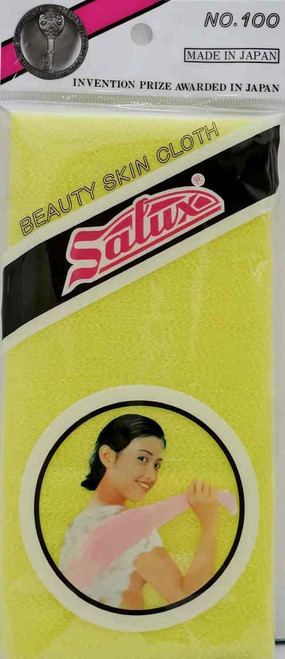 Salux Beauty Skin Cloth (Yellow)