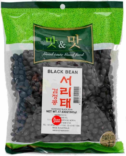 Kagro Black Bean 500g