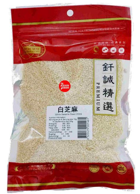 Golden Bai Wei White Sesame Seed 200g