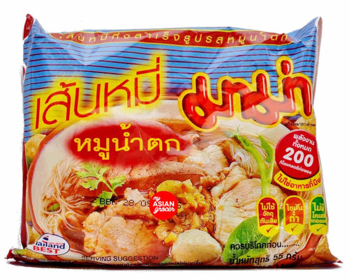 Mama Instant Rice Vermicelli Moo Nam Tok Flavour 55g
