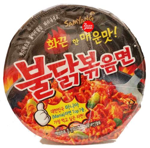 Samyang Spicy Chicken Ramen Cup 70g