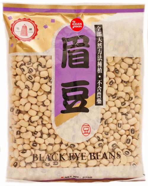 Pagoda Brand Black Eye Beans 375g