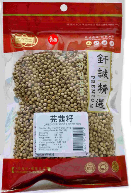 Golden Bai Wei Dried Coriander Seed 80g