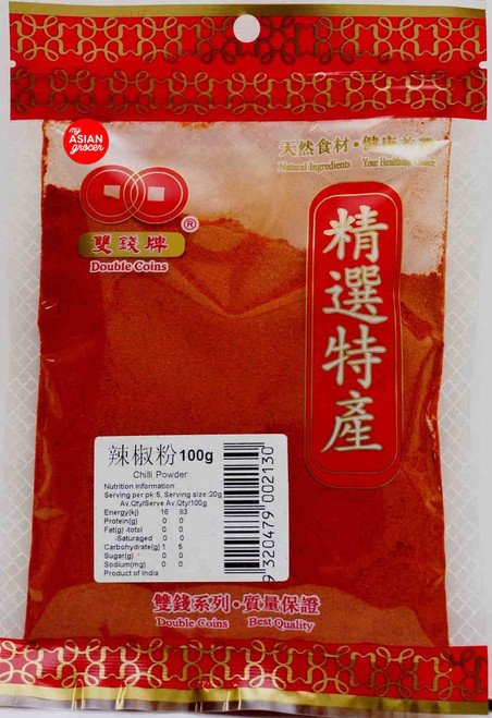 Double Coins Chilli Powder 100g
