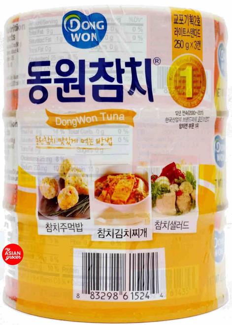 Dongwon Captain Kim Tuna 250g x 3