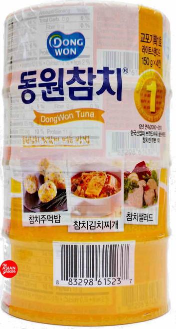 Dongwon Captain Kim Tuna 150g x 4