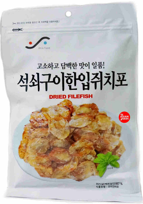 Jinjufood Dried Filefish (Grilled) 100g