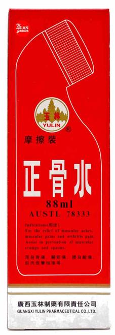 Yulin Zheng Gu Shui Sports 88ml