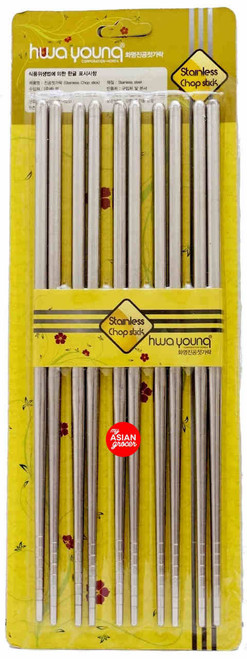 Hwa Young Stainless Steel Chopsticks 10 pairs