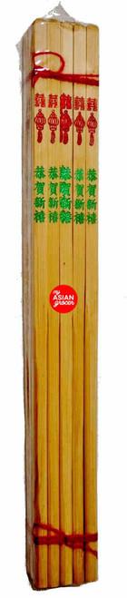 Chinese Bamboo Chopsticks 10 pairs