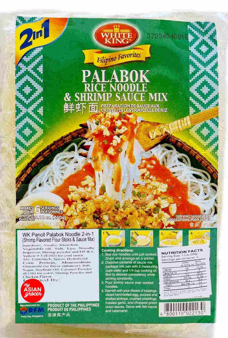 White King Palabok Rice Noodle & Shrimp Sauce Mix 60g