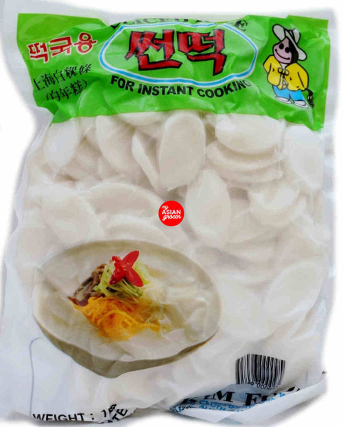 Kim's Sliced Rice for Instant Cooking 1kg