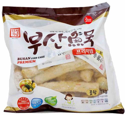 Hansung Busan Fish Cake Premium Assorted 1kg