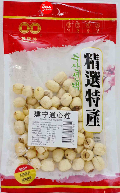 Double Coins Dried Lotus Nut 80g