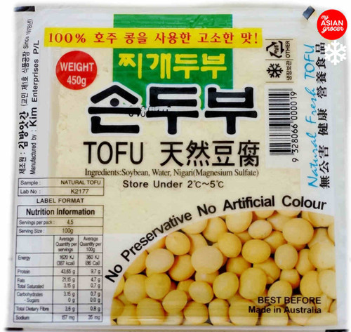 Kim's Natural Fresh Tofu 450g