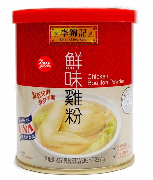 Lee Kum Kee Chicken Bouillon Powder 227g