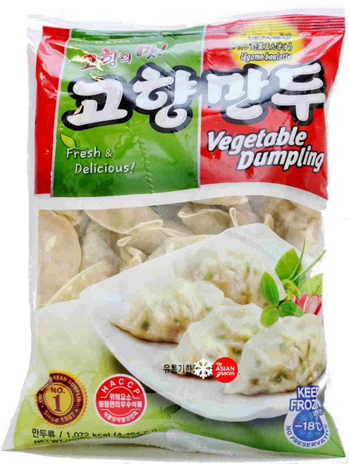 Haitai Vegetable Dumpling 567g