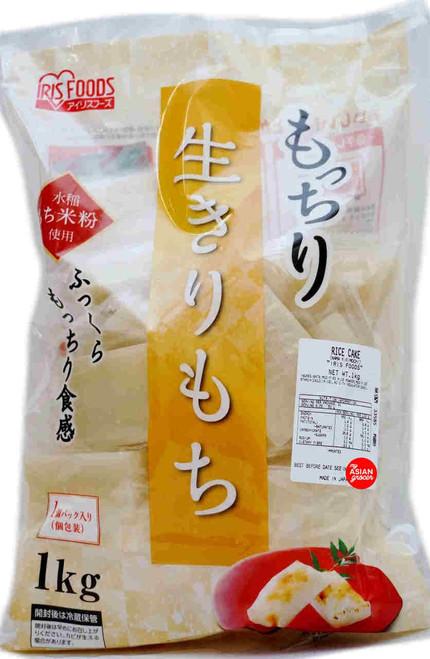 Iris Foods Nama Kirimochi Rice Cake 1kg
