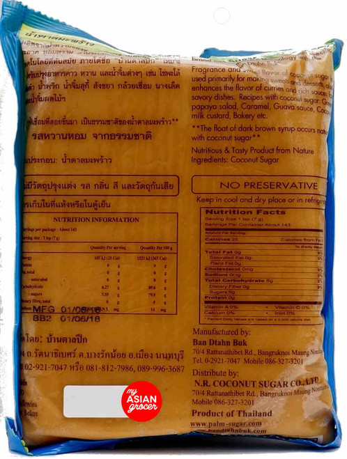 Ban Dtahn Buk Coconut Sugar 1kg