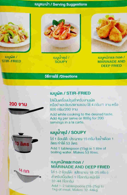 Knorr Rostip Chicken Seasoning Powder 800g