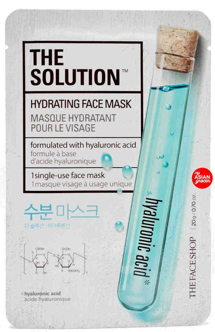 The Solution Hydrating Face Mask Hyaluronic Acid 20g
