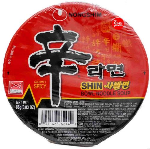 Nongshim Shin Ramyun Bowl Noodle Soup 86g