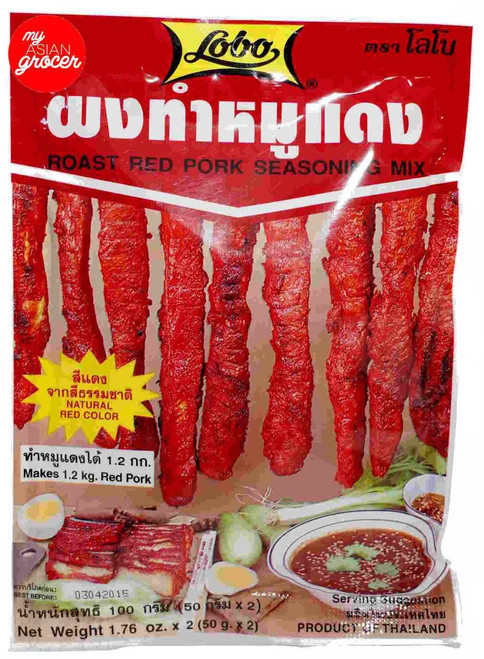 Lobo Roast Red Pork Seasoning Mix 50g x 2