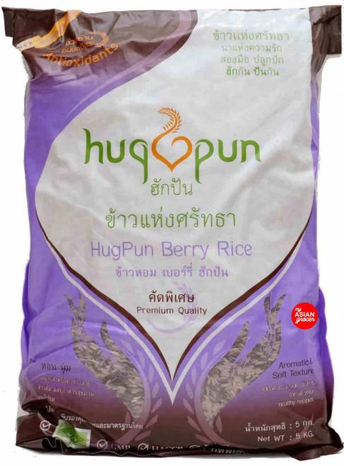 HugPun Berry Rice 5kg