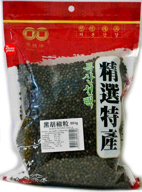 Double Coins Black Pepper Whole 500g