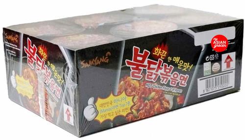 Samyang Hot Chicken Flavor Cup Ramen 70g x 6 Pack