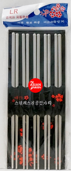 LR Chopsticks 5 Pairs