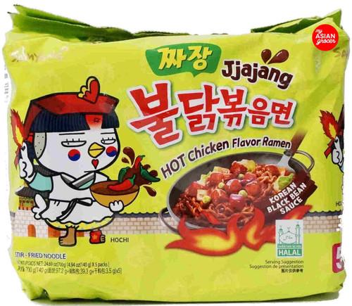 Samyang Hot Chicken Jjajang Flavor Ramen 140g x 5 Pack