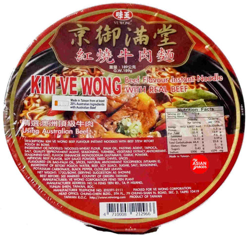 Kim Ve Wong Beef Flavour Instant Noodle with Real Beef 189g