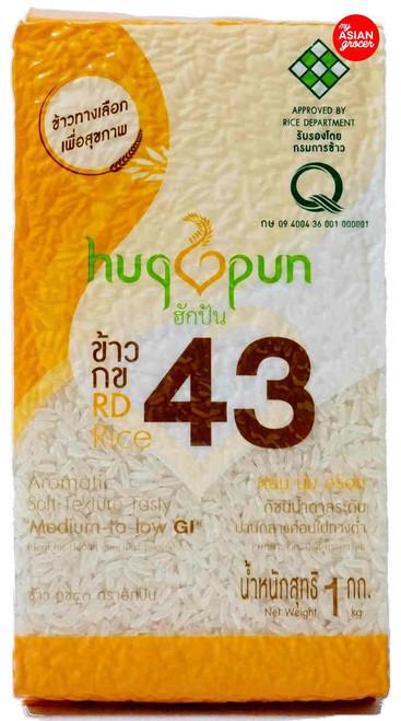 Hug Pun RD43 Rice 1kg