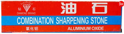 Diamond Brand Combination Sharpening Stone