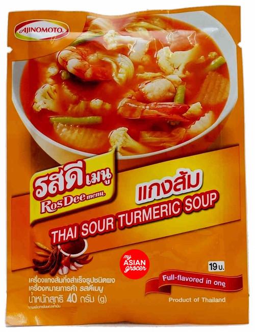 Ajinomoto Thai Sour Tumeric Soup 40g
