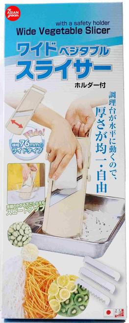 JFC Wide Vegetable Slicer with a safety holder