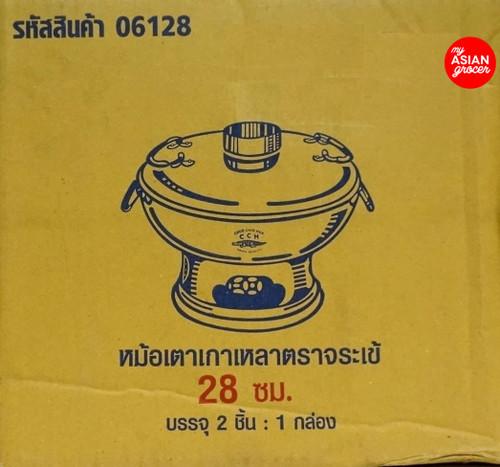 Chue Chin Hua Chafing Dish 28cm