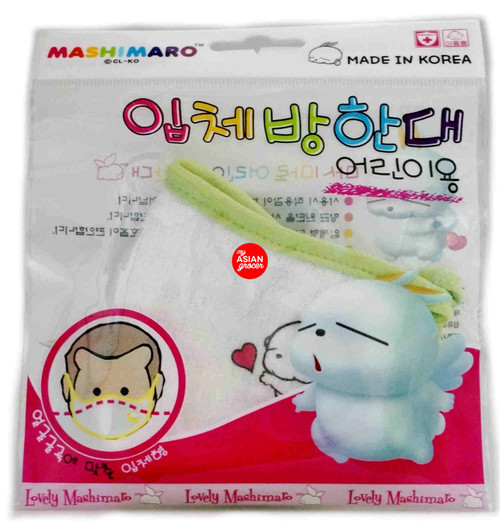Mashimaro Kids Face Mask