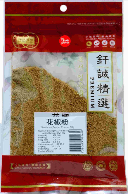 Golden Bai Wei Szechuan Pepper Powder 50g