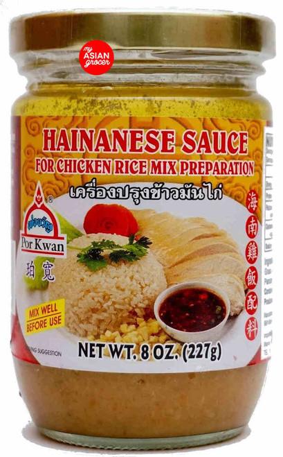Por Kwan Hainanese Sauce for Chicken Rice Mix 227g