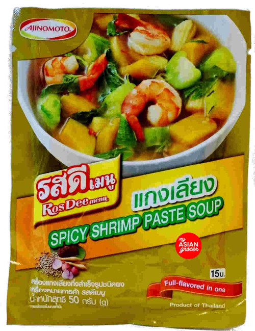 Ajinomoto Spicy Shrimp Paste Soup 50g