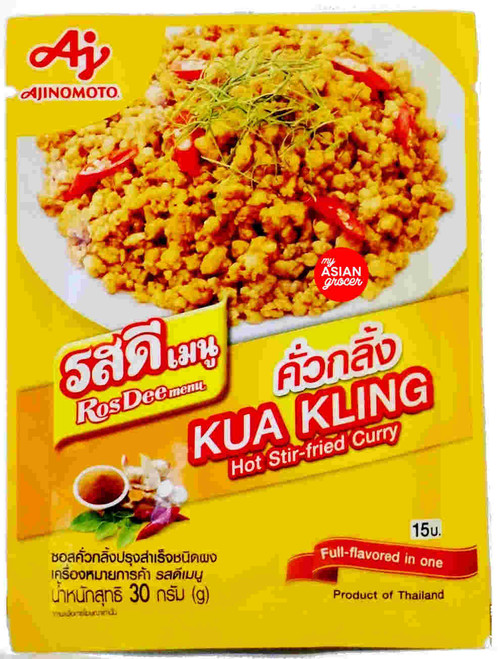 Ajinomoto Kua Kling Hot Stir-fried Curry 30g